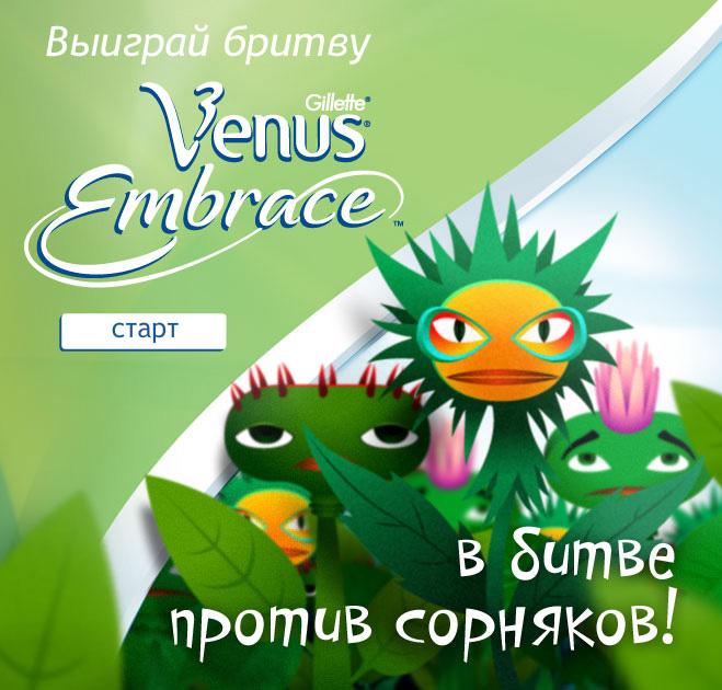 GAME_venus_001