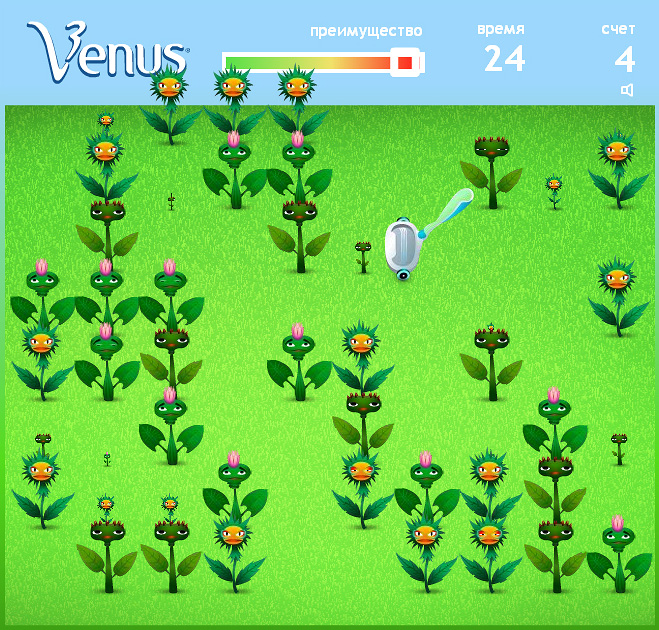 GAME_venus_002