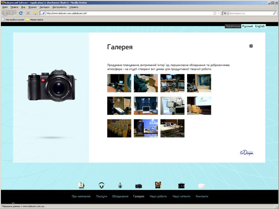site_LD_gallery
