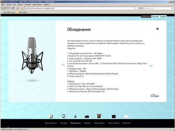 site_LD_obor