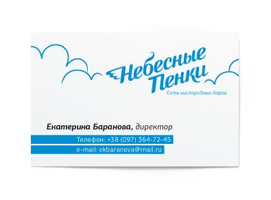 viz_NP