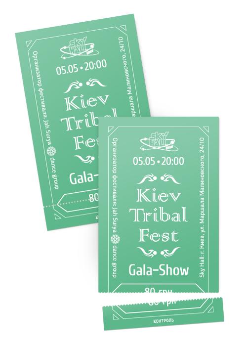 Taisa-FEST-ticket