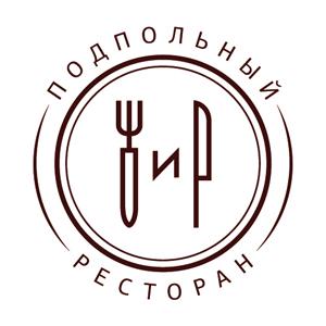 logo-JIR-w