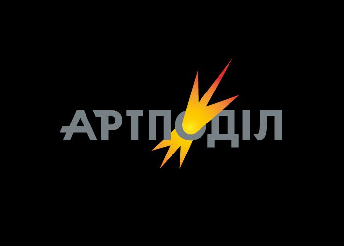 AP-logo-BLK